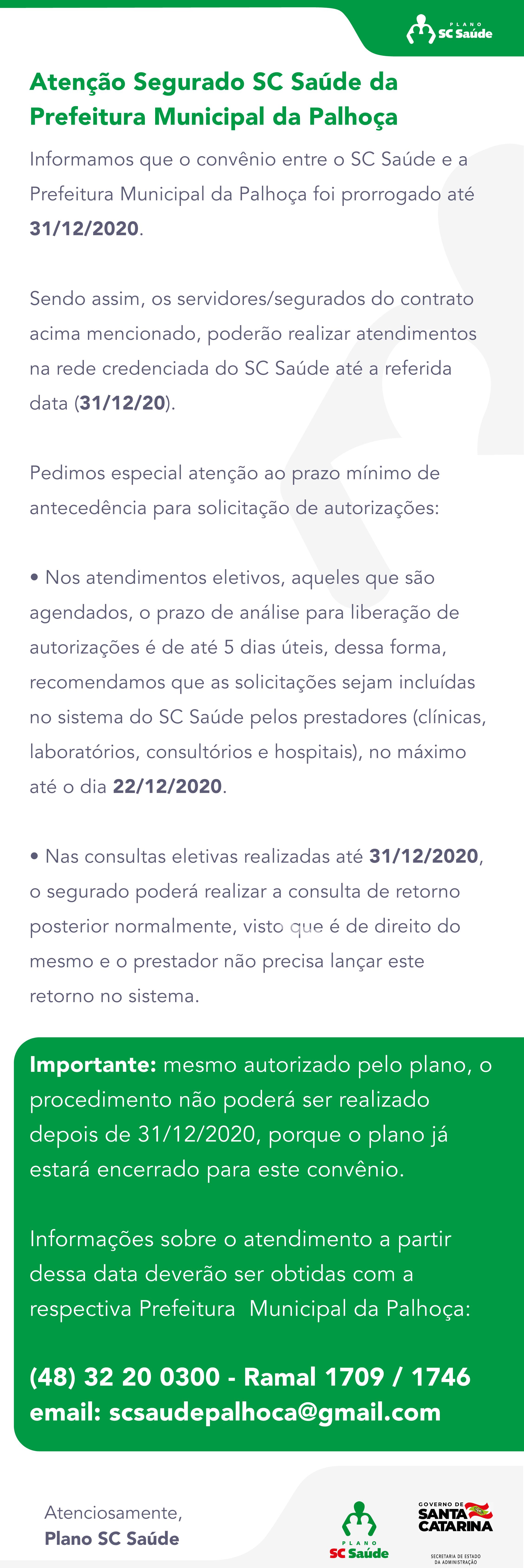 06/08/2020